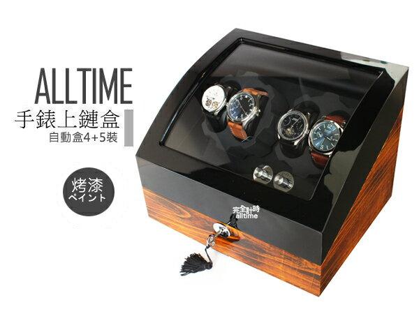 │完全計時│自動機械錶收藏盒【自動上鍊盒9只入】木紋雙色烤漆手錶收藏盒 (自動13)現貨