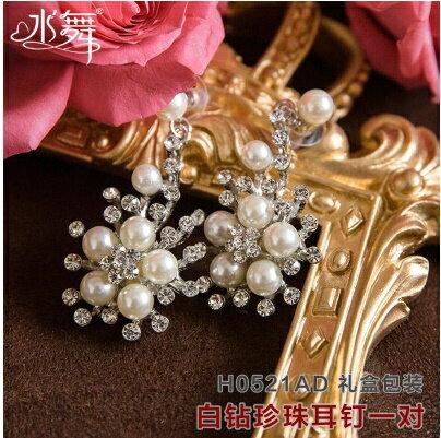 天使嫁衣:天使嫁衣【QH0521】華麗顯眼白鑽珍珠耳擐一對˙預購訂製款