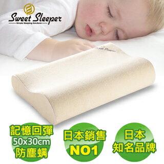 (買1送1優惠中)【Sweet Sleeper 日本知名品牌】記憶枕頭 人體工學枕 高級矽膠枕 高密度 1入(洛克馬企業)