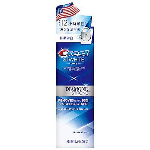 Crest 3D White專業鑽白牙膏-輕柔鑽白 99g【德芳保健藥妝】 - 限時優惠好康折扣