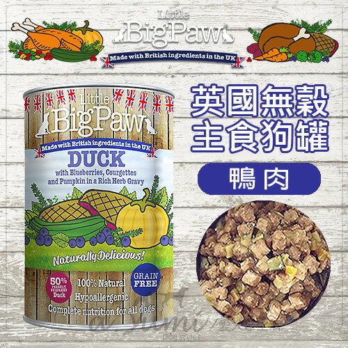 《英國LittleBigPaw》無穀狗主食罐頭餐盒390g三種口味任選