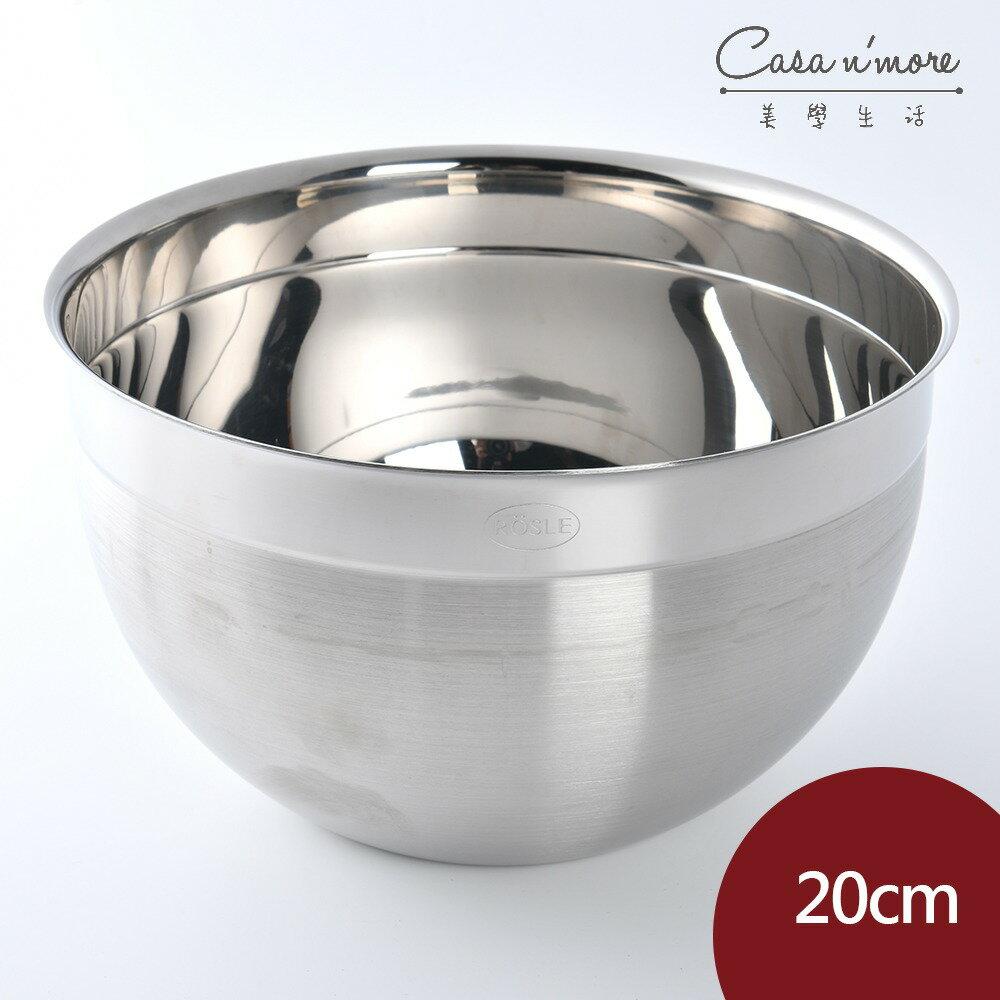 【德國Rosle】Rosle 不鏽鋼料理盆 調理碗 沙拉缽 20cm 0