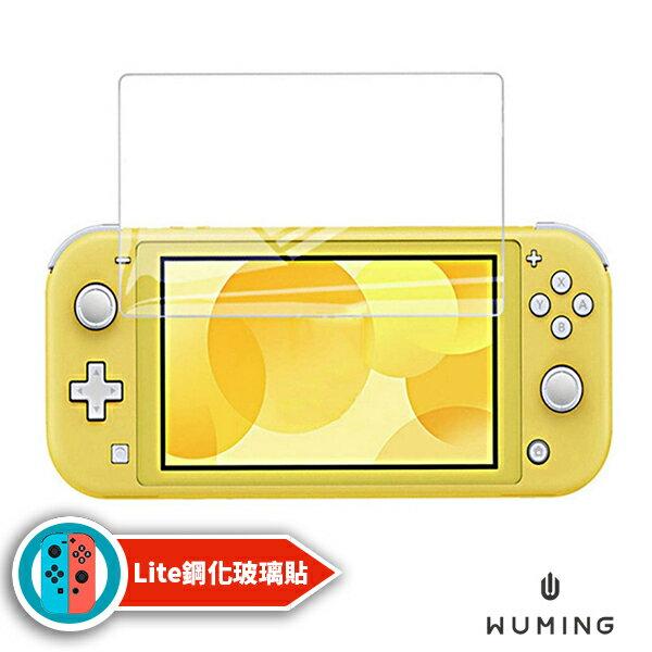 Switch Lite 玻璃貼 螢幕 鋼化 NS 主機 保護貼 保護膜 遊戲機 Nintendo 任天堂 遊戲  『無名』 P08126 0