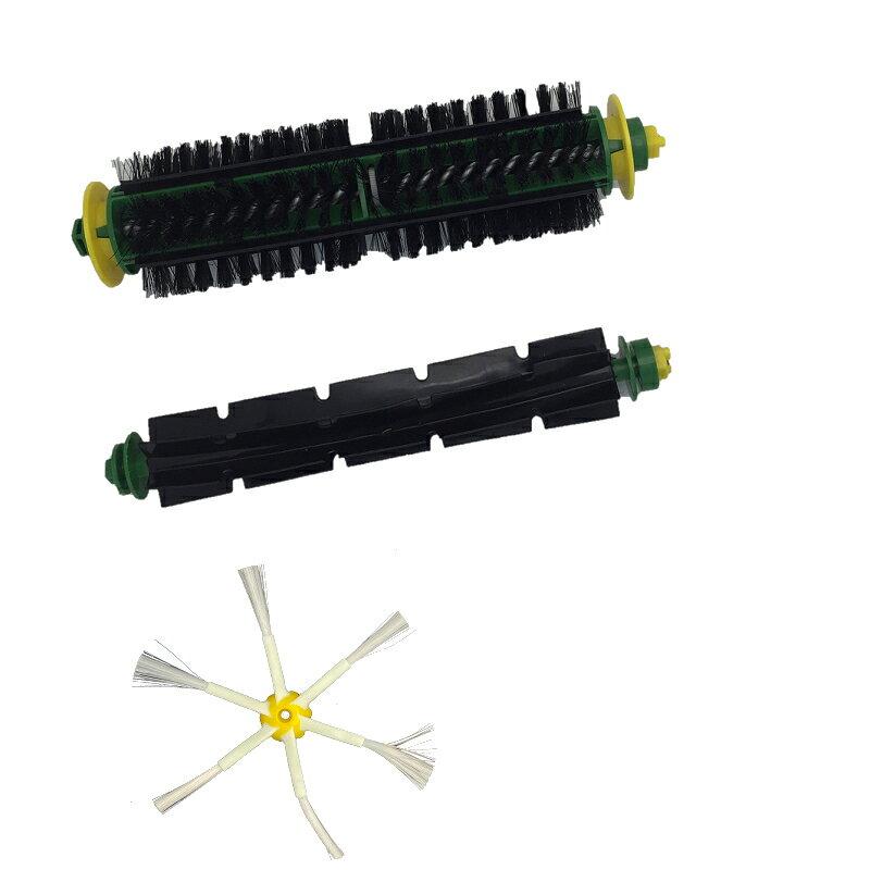 [玉山最低比價網] (限量20套搶購) Roomba 500系列 膠刷x1, 圓形毛刷x 1, 6腳邊刷x 1  共3支一組