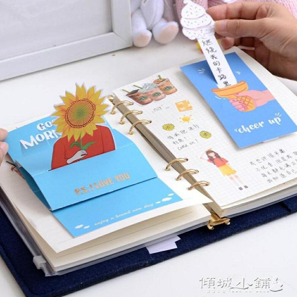 禮物盒機關 創意新款時光iy機關活頁手賬本空白方格旅行記事子爆炸盒子禮物 傾城小鋪 母親節禮物