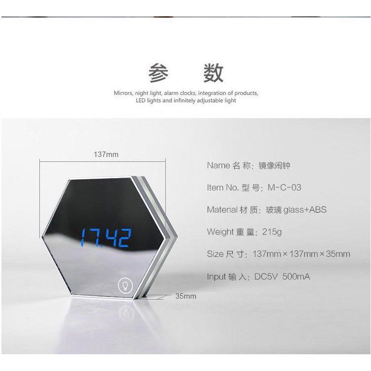 【MC03鏡面LED鬧鐘】 美人鏡面電子鬧鐘創意卡通化妝鏡子靜音數字時鐘 DIGITAL INTERNATI1130劉