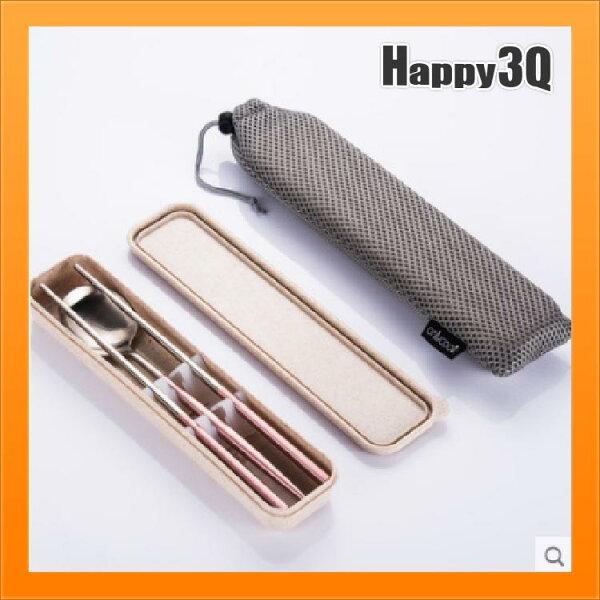 304不銹鋼餐具便攜鍍金質感筷叉匙套裝筷子湯匙三件套組-粉黑白【AAA3770】