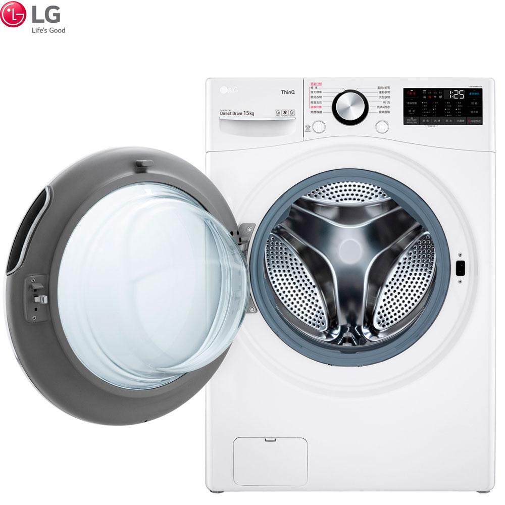 【送國際牌吸塵器】LG 樂金 WD-S15TBW 滾筒洗衣機 15公斤 WiFi 蒸洗脫 冰磁白