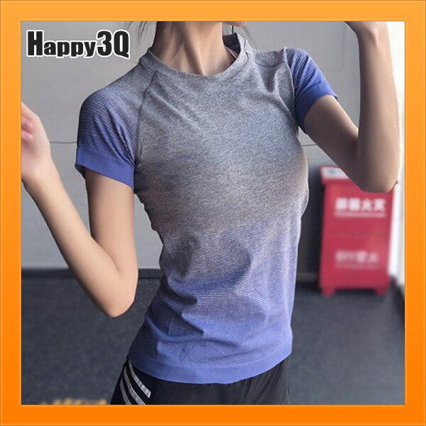 漸層短袖T運動T短袖上衣運動短袖健身跑步T-橘灰綠藍粉S-L【AAA4653】
