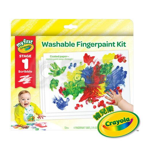 繪兒樂Crayola幼兒可水洗手指畫顏料4色組(紅黃藍綠)【悅兒園婦幼生活館】