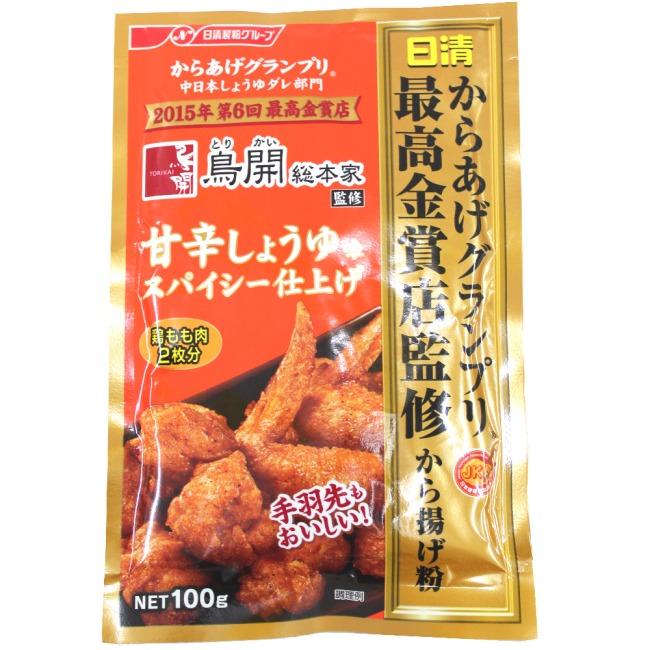 日清最高金賞獎炸雞粉 -甜辣醬油風味