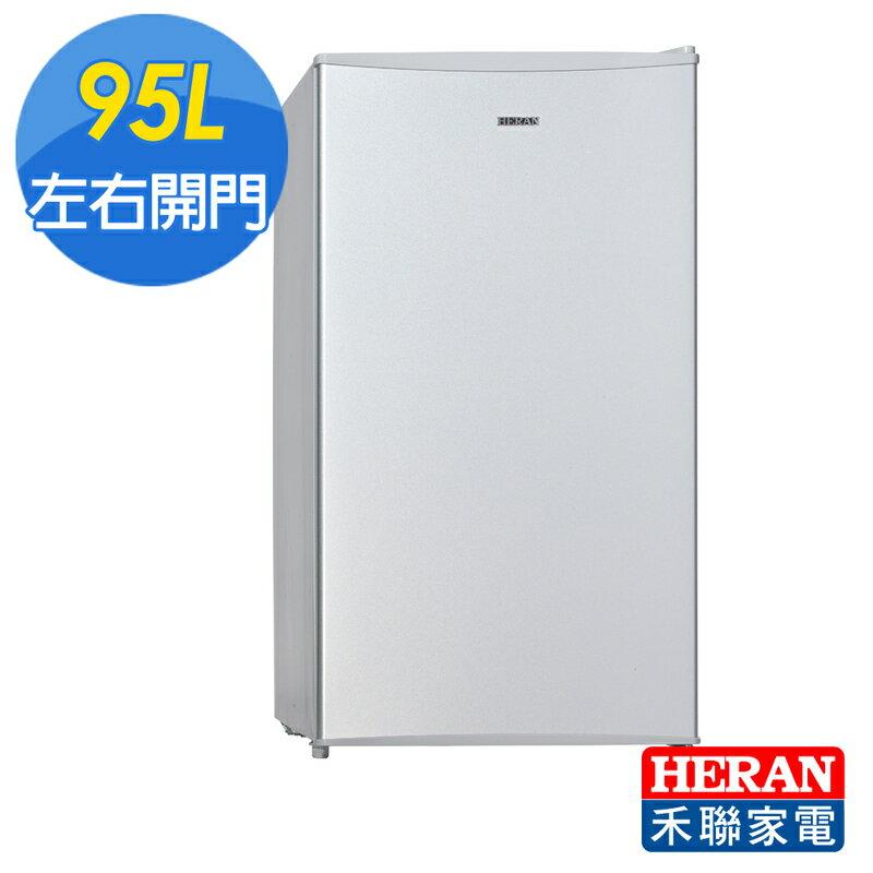 HERAN禾聯 95公升單門式冰箱 HRE-1011