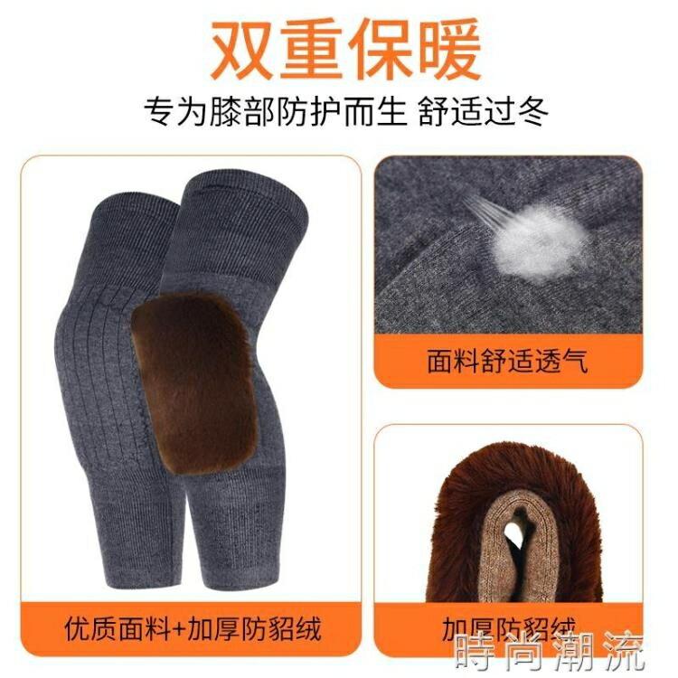 羊絨護膝蓋保暖男女冬季加絨加厚羊毛關節防寒老年人老寒腿    秋冬新品特惠