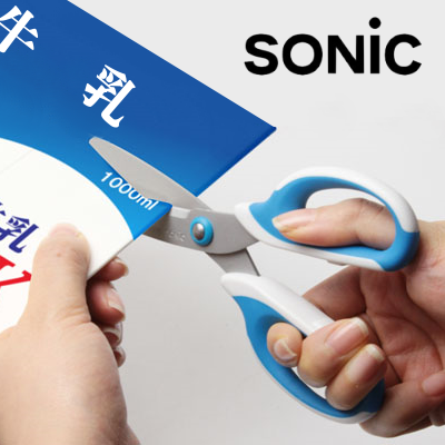 SONIC 省力安全止滑剪刀 - 附安全套蓋 ( SK-312 )