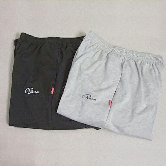 sun-e特加大尺碼棉褲、褲腳縮口棉褲、台灣製造棉褲、加大尺碼薄棉褲、腰圍鬆緊棉褲、加大尺碼運動褲、褲腳縮口運動褲、台灣製造運動褲、加大尺碼黑色棉褲、加大尺碼灰色棉褲(003-909-21)黑(22)灰 腰圍:3L 4L(36~52英吋)超薄柔軟休閒運動最佳款 0