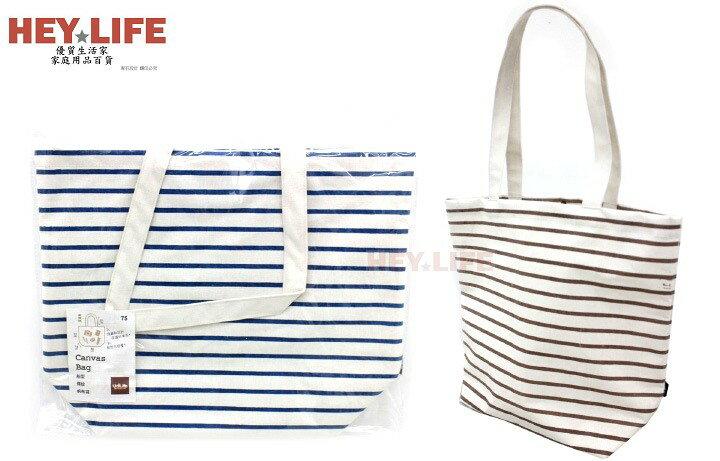 <br/><br/>  【HEYLIFE優質生活家】船型條紋帆布袋 立體 1入 購物袋 品管嚴格品質保證<br/><br/>