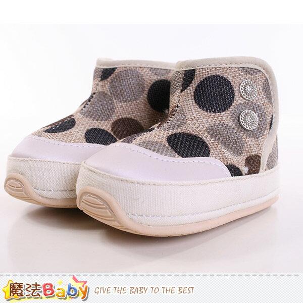 寶寶鞋 絨毛裡保暖靴 魔法Baby~sh8992