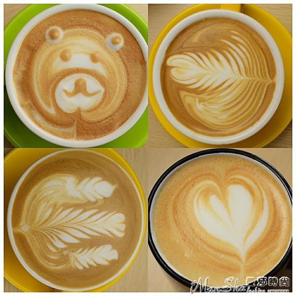 咖啡機家用意式小型全半自動蒸汽煮咖啡壺LX 清涼一夏特價