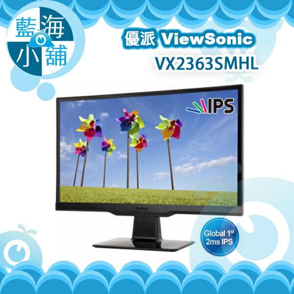 ViewSonic 優派  VX2363SMHL 23型IPS寬螢幕 電腦螢幕