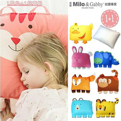 美國【Milo & Gabby】 動物好朋友-超細纖維防蟎大枕心+枕套組 - 限時優惠好康折扣