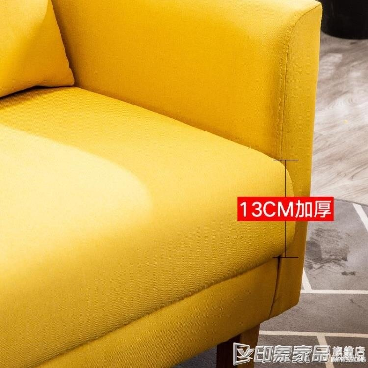 沙發 臥室小沙發小型客廳網吧租房服裝店單人沙發椅雙人 【無憂百貨】