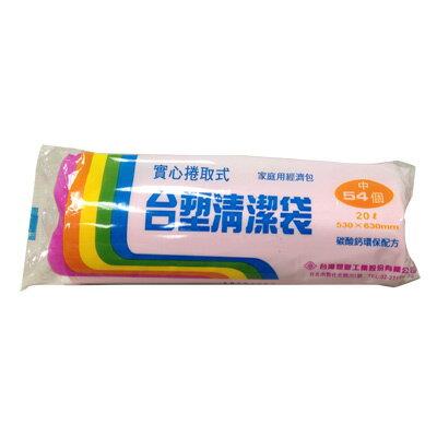 【台塑 清潔袋】台塑清潔袋/垃圾袋 20L 中 530×630mm