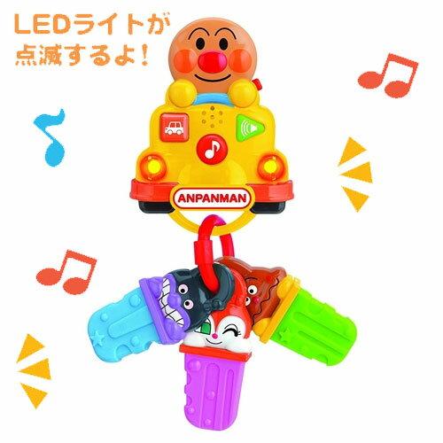 元氣百倍麵包超人聲光開車鑰匙組有音效喔!日本帶回正版商品