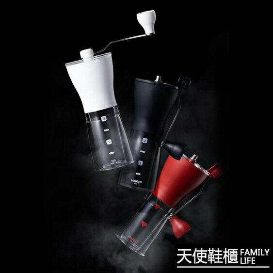 日本HARIO輕巧型陶瓷磨芯手沖咖啡手搖磨豆機MSS 黑/紅 全館牛轉錢坤 新品開好運