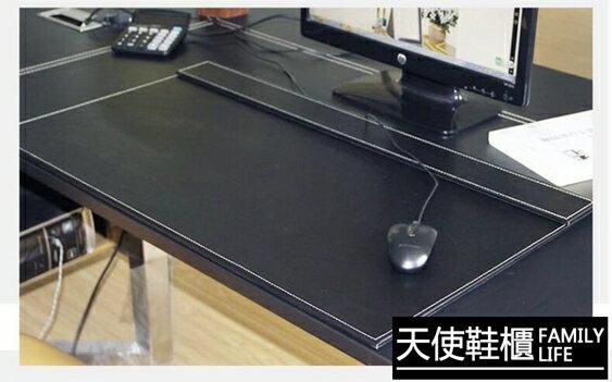新品 PU皮革辦公桌墊寫字墊 超大加厚寫字板電腦墊皮墊臺墊滑鼠墊【免運】