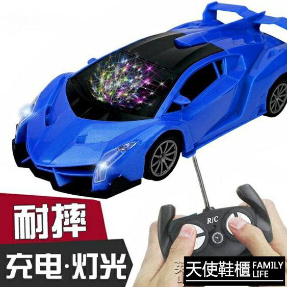 兒童遙控汽車玩具電動帶燈光高速漂移賽車無線充電小男孩仿真模型【免運】