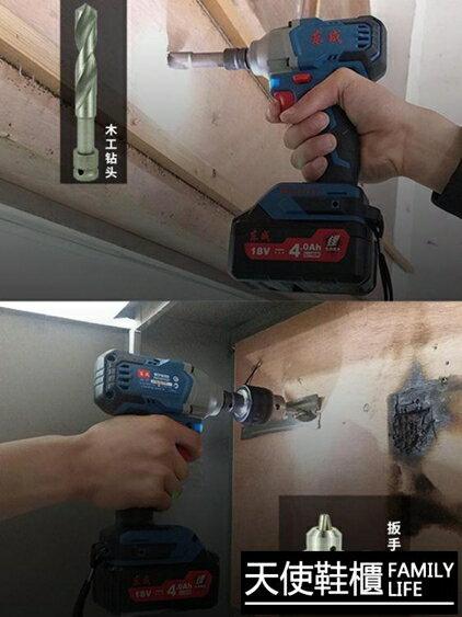 東成電動扳手無刷充電式沖擊扳手架子工木工工具東城電動鋰電風炮【免運】