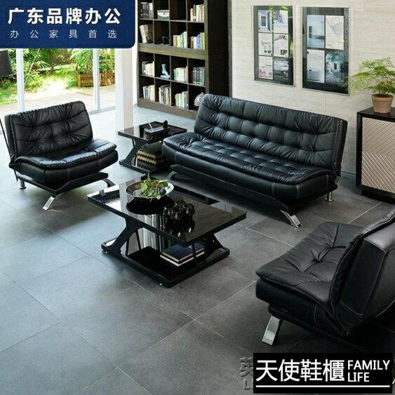辦公沙發床三人位多功能折疊商務辦公室沙發簡約現代接待會客黑色【免運】