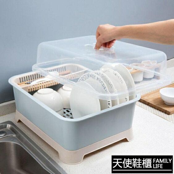 居家家帶蓋碗碟架放碗架收納盒瀝水架裝碗筷收納箱廚房碗櫃置物架【免運】