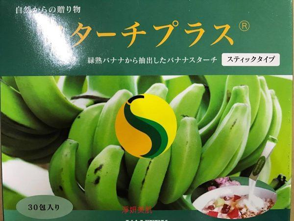 【日本VANTEK】香蕉抗性澱粉蕉纖盈 5g/包 30包 小甜甜代言買2送八白茶一盒 效期2019.06 【淨妍美肌】