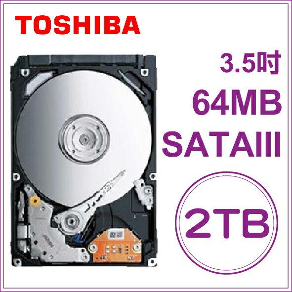 TOSHIBA 2TB 3.5吋 7200 RPM/64M 內接式硬碟 (DT01ACA200) 東芝 原廠保固 2T