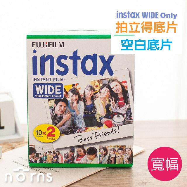 NORNS 【寬幅空白底片20張入】Fujifilm instax WIDE 210 200 拍立得寬幅機底片