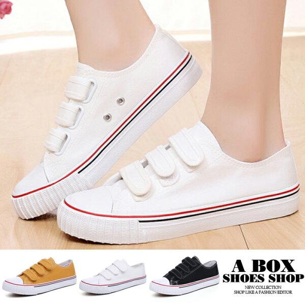 【ASDW896】時尚經典基本款魔鬼氈魔術貼穿脫小白鞋帆布鞋休閒鞋3色