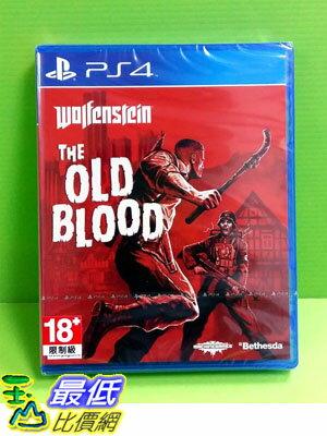 (現金價) PS4 德軍總部:The Old Blood 英文版
