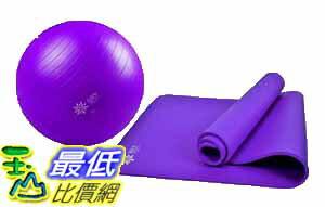 [大陸直寄] 奧義 經典馬甲線套餐 加寬 80 瑜伽墊 健身墊 + 防爆 65cm 瘦身翹臀 瑜伽球
