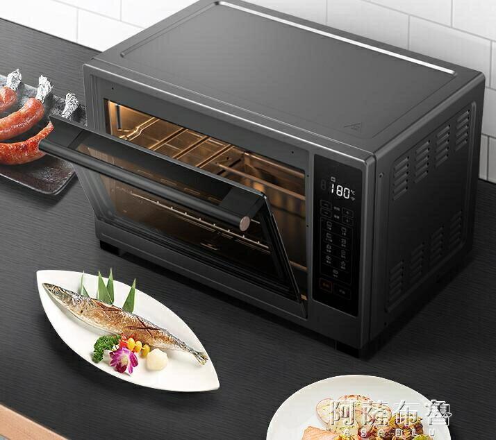 【現貨】烤箱 東芝電烤箱D232B1家用烘焙網紅多功能日本全自動大容量32升蛋糕 快速出貨