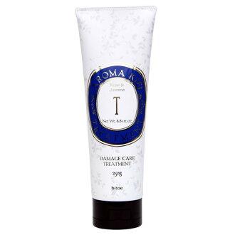 AROMA KIFI 集粹精油修護護髮乳 250g (玫瑰茉莉香)