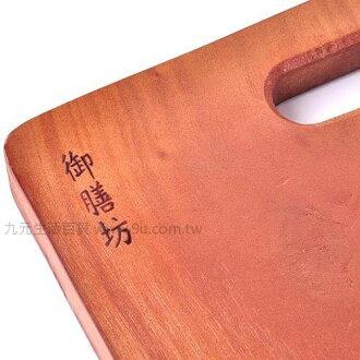 【九元生活百貨】御膳坊烏心石砧板-拼版 原木砧板 切菜板 砧板