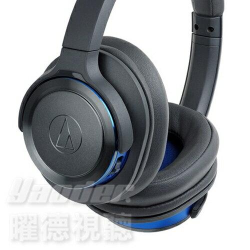 <br/><br/>  【曜德★新上市】鐵三角 ATH-WS660BT 黑銅藍 重低音無線藍芽 耳罩式耳機 持續40hr ★免運★送收納袋★<br/><br/>