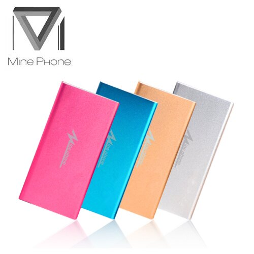 Mine Phone MCK15000 超極薄行動電源 7500mAh 銀色【三井3C】