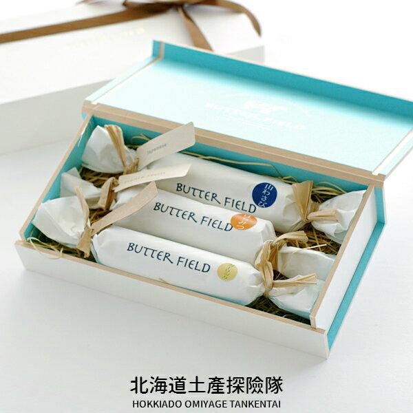 「日本直送美食」[北海道乳製品] BUTTER FIELD 3種奶油組合 (蜂蜜,蒜味,山山葵) ~ 北海道土產探險隊~ 1