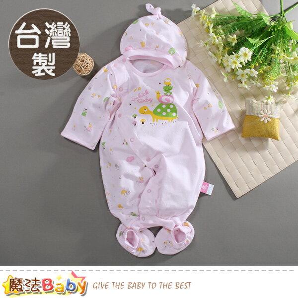 包屁衣台灣製薄款帽衣腳三件套純棉連身衣魔法Baby~b0040