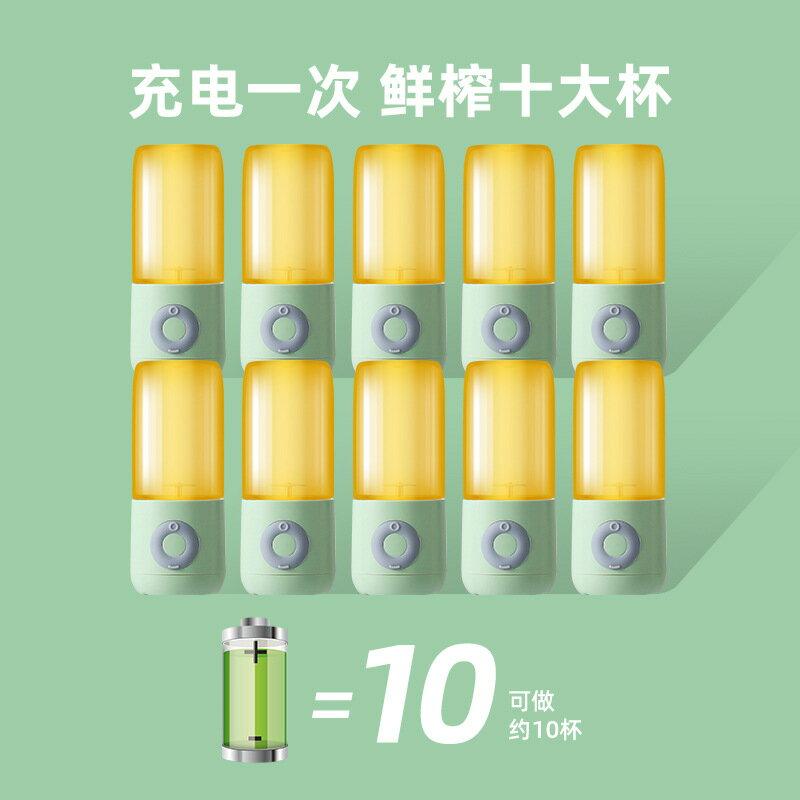 榨汁機便攜式家用果汁機無線小型Portable Bl