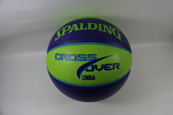 【陽光樂活】特價中斯伯丁SPALDINGNBA籃球CrossOver系列極致觸感新體驗紫綠配色SPA74519#7