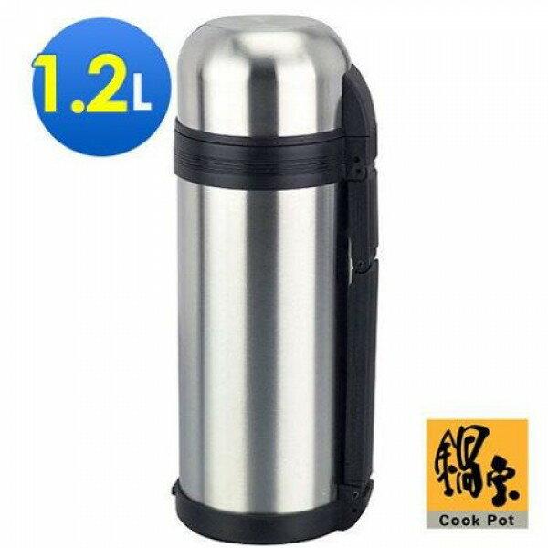 〈免運〉 【鍋寶超真空保溫瓶】超真空不鏽鋼1.2L(VB-2120) 1200cc【阿賢五金百貨】
