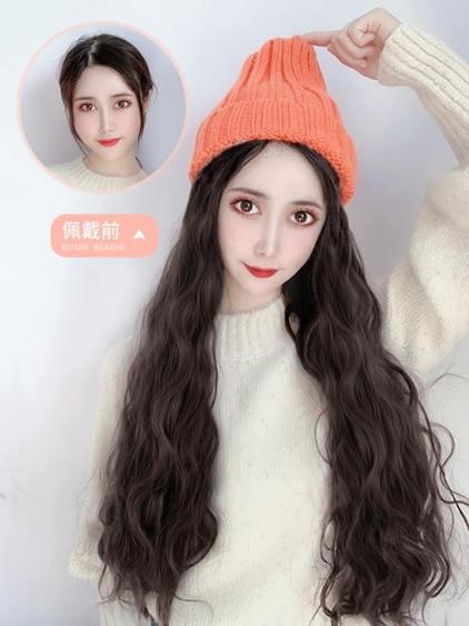 假發女長捲發大波浪針織毛線帽子假發一體女秋冬網紅時尚全頭套式